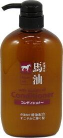 熊野油脂 馬油コンディショナー 600ml 本体 弱酸性 髪と頭皮にやさしいノンシリコンタイプ(4513574012769)
