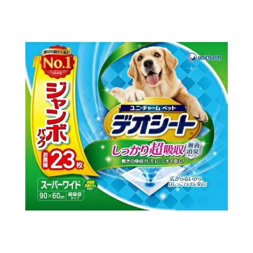 ユニチャーム デオシート しっかり超吸収 無香消臭タイプ スーパーワイド 23枚入り(ペット用品 犬) ( 4520699676066 )