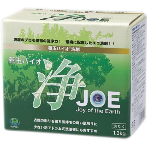 【送料無料】善玉バイオ 浄 JOE 1.3KG 本体 洗濯のプロも驚きの洗浄力 ( 衣類用洗剤 ジョー ) ( 4580241600017 )