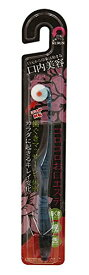 【伸興サンライズ】回転歯ブラシ ケアSクルン なでしこ ( ハブラシ ) ( 4582202680410 ) ※色は選べません
