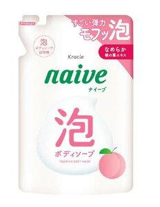 クラシエ ナイーブ 泡で出てくるボディソープ 桃の葉エキス配合 フルーティフローラルの香り 詰替用 450ml ( 4901417168399 )※パッケージ変更の場合あり