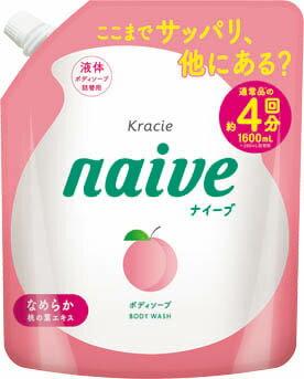 【お徳用】クラシエ ナイーブ ボディソープ ( 桃の葉 ) 詰替 1.6L 約4回分 ( 4901417169747 )
