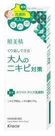 クラシエ 肌美精 大人のニキビ対策 薬用ホワイトクリア洗顔 110g 医薬部外品 ( 4901417621719 )