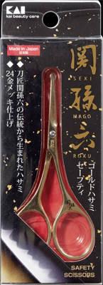 貝印 関孫六 ゴールドハサミ ( セーフティ ) ( 内容量:1個 ) ( 4901601286595 )