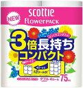 【送料無料・まとめ買い×5】日本製紙クレシア スコッティ フラワーパック 3倍長持ち ダブル ( 内容量:4巻 ) ×5…
