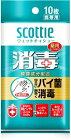日本製紙クレシアスコッティウェットティシュー消毒(内容量:10枚)(4901750772109)
