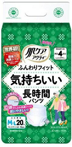 【送料無料・まとめ買い×3】日本製紙クレシア 肌ケア アクティ ふんわりフィット 気持ちいい 長時間パンツ M−Lサイズ 20枚 ) ×3点セット ( 4901750803070 )