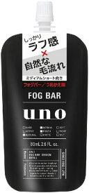 ファイントゥデイ資生堂 uno ( ウーノ ) FOGBAR ( フォグバー ) ( しっかりデザイン ) つめかえ用 ( 内容量:80ML ) ( 4901872447121 )