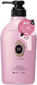 資生堂 MA CHERIE ( マシェリ ) エアフィール コンディショナーEX ( 内容量:450ML ) ( 4901872447596 )