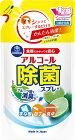 第一石鹸キッチンクラブアルコール除菌スプレー詰替(内容量:385ML)(4902050170152)