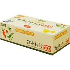 日本サニパック 食品保存用ポリ袋 スマートキッチン 200枚入 KS20 ( 4902393458191 )