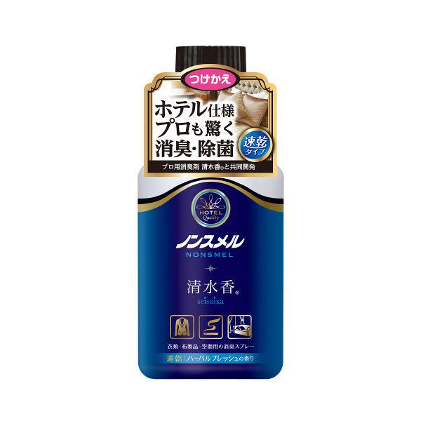 【送料無料】白元 ノンスメル清水香衣類・布製品・空間用スプレーハーバルフレッシュの香りつけかえ ( 内容量:300ML ) ×15個セット ( 4902407013552 )