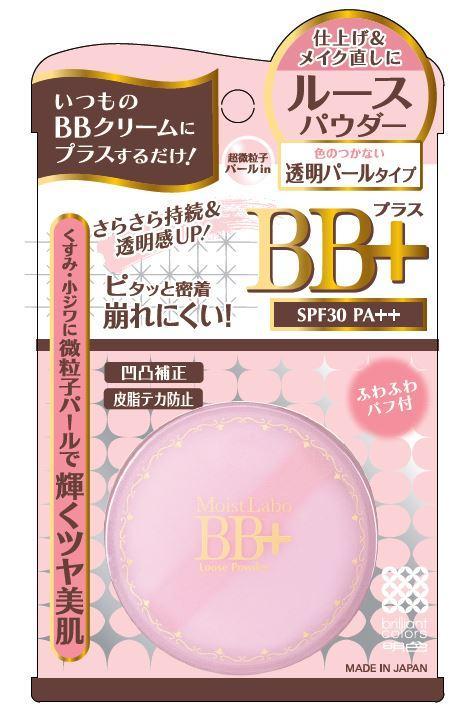 明色化粧品 モイストラボ BB+ルースパウダー 透明パールタイプ SPF25 PA++ 仕上げ用ルースパウダー ( 4902468232084 )