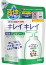 【緊急セール】ライオン キレイキレイ 薬用 液体 ハンドソープ つめかえ用 200ml 医薬部外品 ( 4903301176824 )※薬…