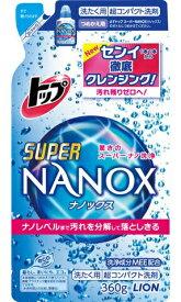 【送料無料・まとめ買い×10】ライオン トップ スーパーNANOX ( ナノックス ) 詰め替え ( 内容量:360G ) ×10点セット ( 4903301241997 )