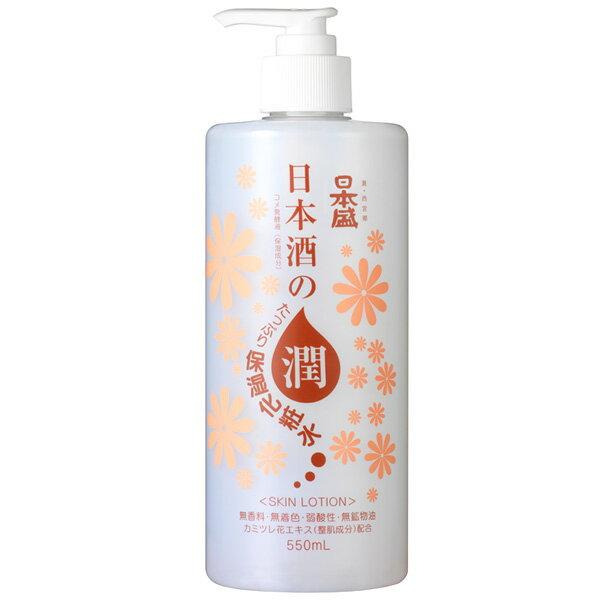 【送料無料】日本盛 日本酒のたっぷり保湿化粧水 550ML 本体ボトル ( 4904070057062 ) ( 化粧水・大容量・日用品 )