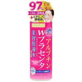 コスメテックスローランド 美容原液 超潤化粧水 アルブチン・Wプラセンタ ( 内容量:185ml ) ( 4936201101139 )※パッケージ変更の場合あり
