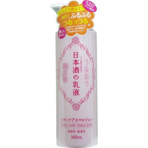 菊正宗 日本酒の乳液 380ml スキンケアエマルジョン 本体 弱酸性 無着色 ( 4971650800738 )