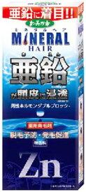 【令和・ステイホームSALE】加美乃素本舗 薬用加美乃素ミネラルヘア育毛剤 ( 内容量:180ML ) 医薬部外品( 4987046100481 )