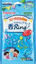 大日本除虫菊 ( 金鳥 ) 虫よけ香リング カオリング ブルー ( 内容量:30個 ) ( 4987115540811 )