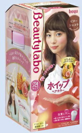 【令和・ステイホームSALE】ホーユー BeautyLabo ( ビューティラボ ) ホイップヘアカラー ビターショコラ ( 内容量:125ml ) ( 4987205310515 )