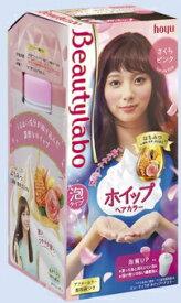 ホーユー BeautyLabo ( ビューティラボ ) ホイップヘアカラー さくらピンク ( 内容量:125ml ) ( 4987205310553 )