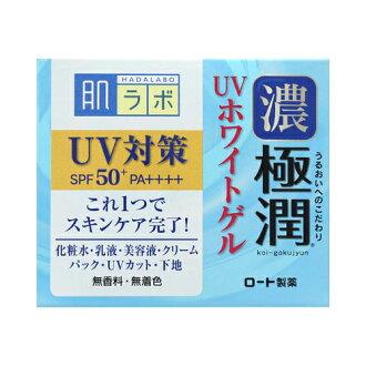 로트제약기연(하다라보) 극윤UV화이트 겔(내용량:90 G )×5점 세트( 4987241145676 )
