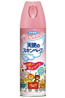 Fumakilla Angel skin BAP 200 ml skin repellents (children's bug) (4902424439533)