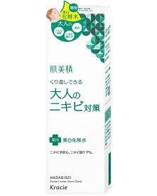 肌美精 大人のニキビ対策 薬用美白化粧水 200mL 医薬部外品 ( ニキビ予防 美白 HADABISEI ) ( 4901417621726 )