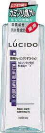 ルシード LUCIDO 薬用ローション かみそりまけ防止 140ML 医薬部外品 ( 45083020 )