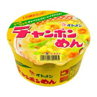 84 g of Itomen Cup mixture noodles (food cup noodles) (4901104302495) ※It is finished as soon as 2019.8 disappears in a time limit