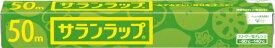 【送料無料・まとめ買い×5】旭化成 サランラップ 家庭用 サランラップ 30cm×50m ( 食品ラップ ) ×5点セット ( 4901670110180 )