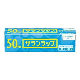旭化成 サランラップ 家庭用 サランラップ 15cm×50m 1個 耐熱温度は140度、耐冷温度は-60度 電子レンジ加熱から冷凍保存まで(4901670110203)