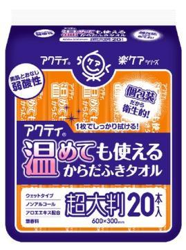 日本製紙クレシア アクティ ラクケア 温めても使えるからだふきタオル 超大判・個包装 1枚×20本入りパック ( 介護用ウエットティッシュ ) ( 4901750808051 )