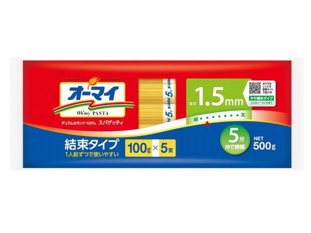 【送料無料・まとめ買い×20】日本製粉 オーマイ スパゲッティ 結束タイプ 1.5mm 500g ( 100g×5束 ) ×20点セット まとめ買い特価!ケース販売 ( オーマイパスタ )