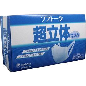 【数量限定】業務用 ユニチャーム ソフトーク 超立体マスク ふつうサイズ 100枚入 日本製 (箱入 不織布立体マスク ) ( 4903111504152 )※個包装ではありません。パッケージ変更の場合あり 外箱凹み等ご容赦ください