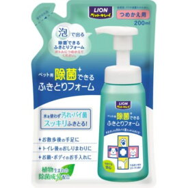 【日本製】ライオン ペットキレイ 除菌できるふきとりフォーム つめかえ用 200ml 除菌・消臭剤 ( ペット用 詰替え用 ) ( 4903351000216 )