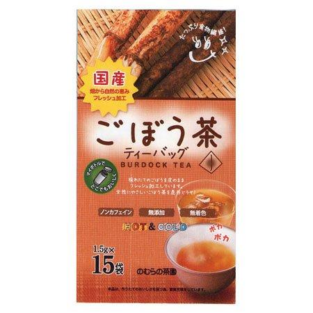 【送料無料】のむらの茶園 国産 ごぼう茶 1.5g×15袋×10点セット ( 計150袋 ノンカフェイン ゴボウティー ) ( 4904016508061 )