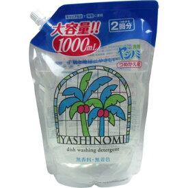 【送料無料・まとめ買い×3】サラヤ ヤシノミ洗剤 詰替え用 2回分 大容量1000mL×3点セット ( 4973512309953 )