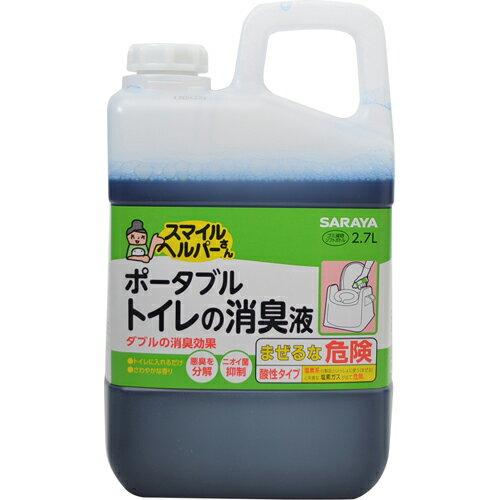 サラヤ スマイルヘルパーさん ポータブルトイレの消臭液 つめかえ用 2.7L ( 4973512450099 )