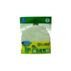 日本デキシー ドルフィン 油こし紙耳付 丸 20枚 (キッチン用品 油処理)( 4975810182139 )