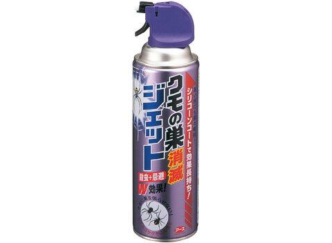 【限定特価】アース製薬 クモの巣消滅ジェット 450ml セアカゴケグモにも効くクモ用殺虫剤 ( 4901080254214 )