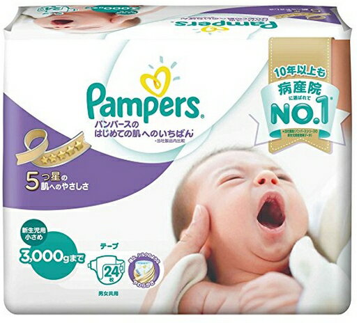 【6個で送料無料】P&G パンパース はじめての肌へのいちばん 新生児より小さめ 24枚入×6点セット ( 計144枚 ) テープタイプ ( 赤ちゃん用オムツ ) ( 4902430277471 )※パッケージ変更の場合あり