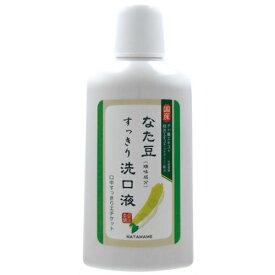【送料無料】三和通商 なた豆すっきり洗口液 500ml 本体 ( 液体歯磨き ) ( 4543268058896 )