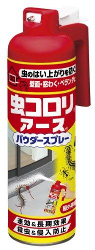【送料無料・まとめ買い×3】アース製薬 虫コロリアース パウダースプレー 450ml ( 害虫忌避剤 ) ×3点セット ( 4901080257017 )