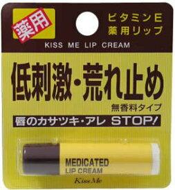 伊勢半 キスミー 薬用リップクリーム 2.5g 医薬部外品 ビタミンE配合の低刺激性薬用リップクリーム ( 4901433000819 )
