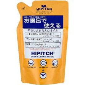 黒龍堂 ハイピッチ ディープクレンジングオイルW つめかえ用 170ml お風呂でも使える ( 4901477060275 )