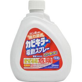 ジョンソン カビキラー 電動スプレー つけかえ用 750g(お風呂掃除) ( 4901609001855 )