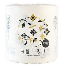 【送料無料】四国特紙白檀の香りトイレットペーパーダブル30m×1ロールピュアパルプ100%