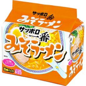 【送料込】サッポロ一番 みそラーメン 5食入×6点セット ( 計30食 ) ( 袋入りらーめん インスタント麺 ) ( 4901734000198 )